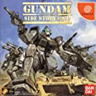 Gundam Side Story 0079: Rise from the Ashes (1999)
