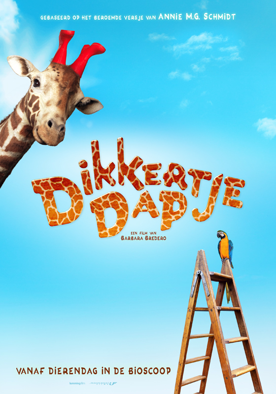 giraf film