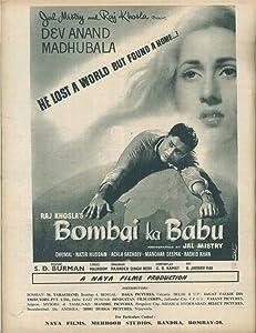 Full movie downloadable Bombai Ka Babu India [480x320]