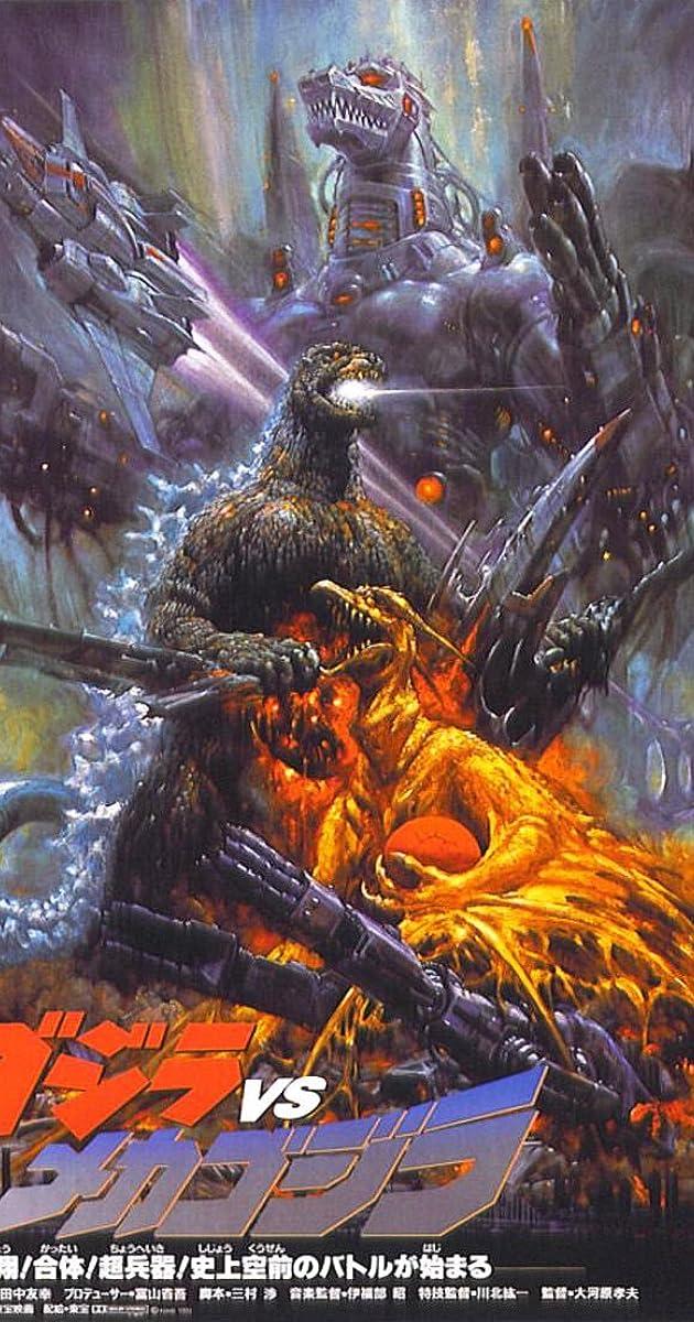 Godzilla Vs Mechagodzilla Ii 1993 Imdb