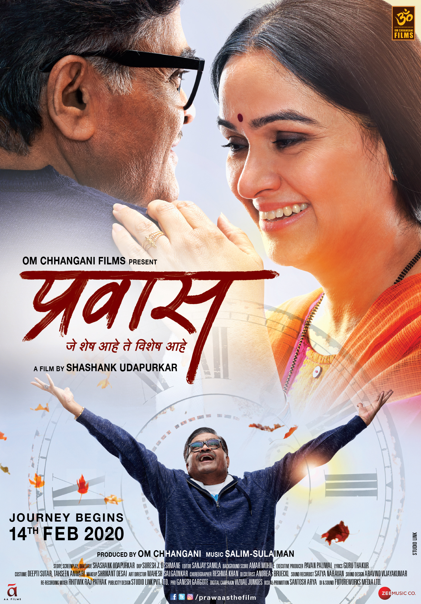 Prawaas (2020) Marathi 720p | 480p AMZN WEBRip Esub x264