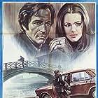 Gli assassini sono nostri ospiti (1974)