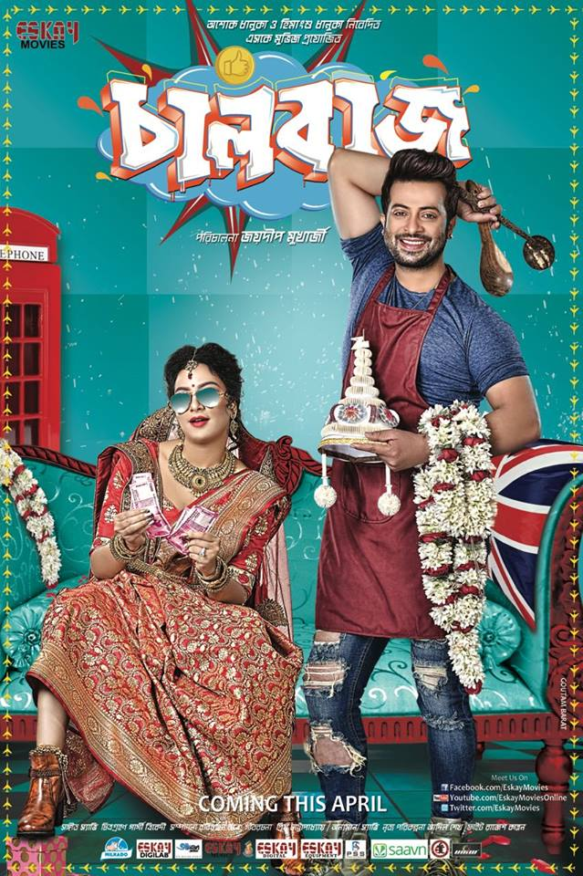 Chalbaaz 2018 Bengali 500MB AMZN HDRip ESubs Download