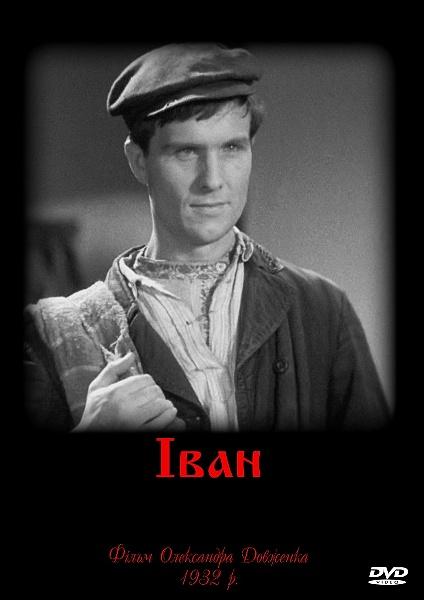 Risultati immagini per Ivan 1932