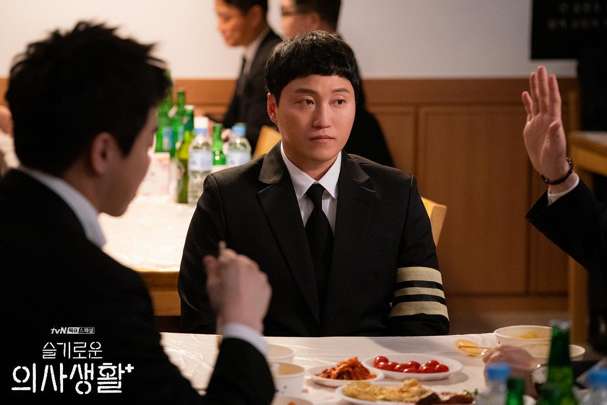 Dae-Myung Kim in Hospital Playlist (2020)