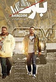 Barcode(2016) Poster - Movie Forum, Cast, Reviews
