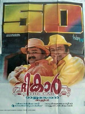 Kalabhavan Mani The Car Movie