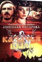Kazachya byl