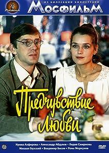 Up movie 2016 free download Predchuvstviye lyubvi by [Avi]