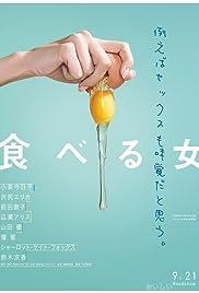 Taberu Onna (2018) 720p