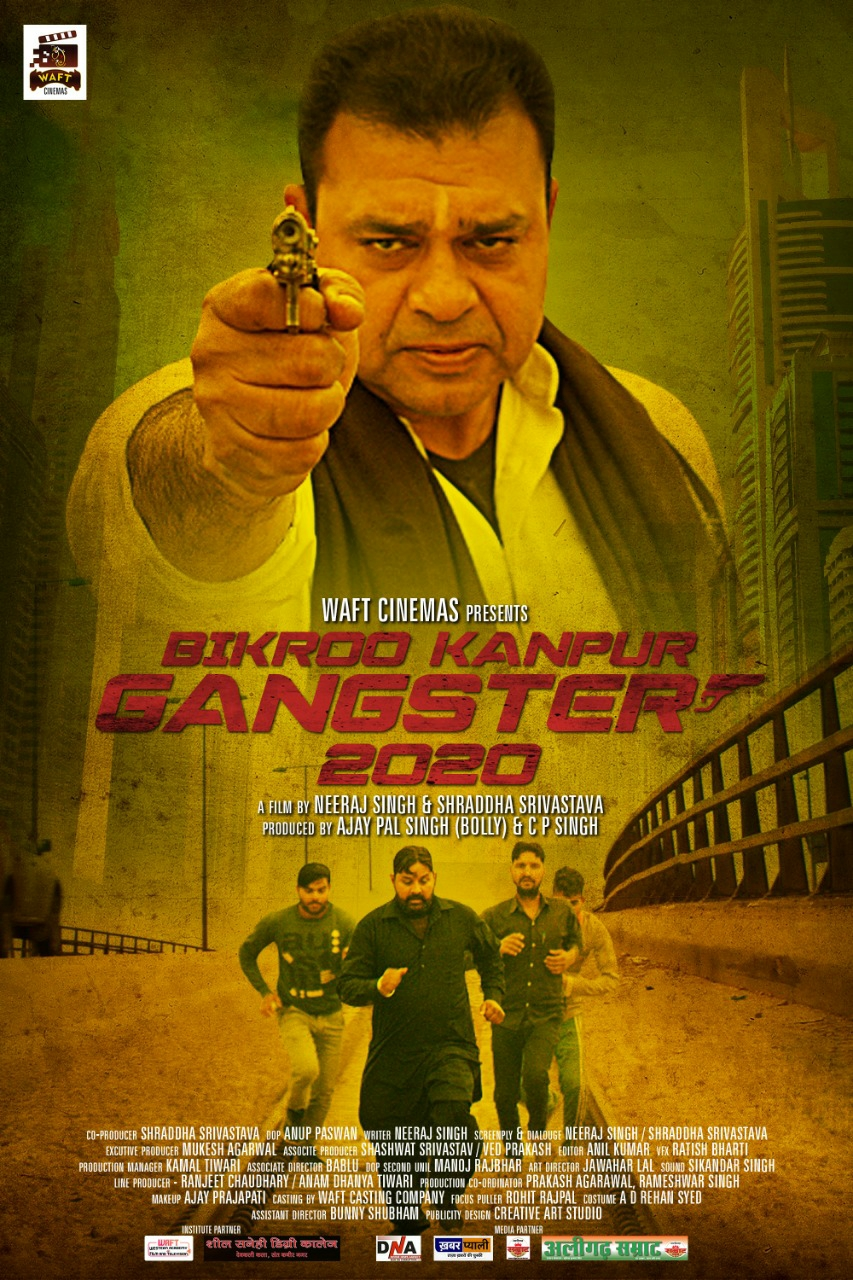 Bikroo Kanpur Gangster (2021)