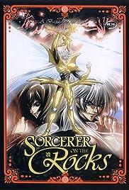 Sorcerer on the Rocks Poster