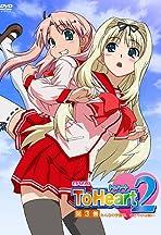 OVA ToHeart2: Minna no gakuensai, sasayaka na negai