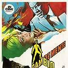 Change of Mind (1969)