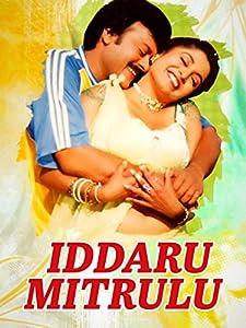 Iddaru Mitrulu India