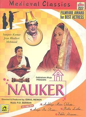 Yogeeta Bali Nauker Movie