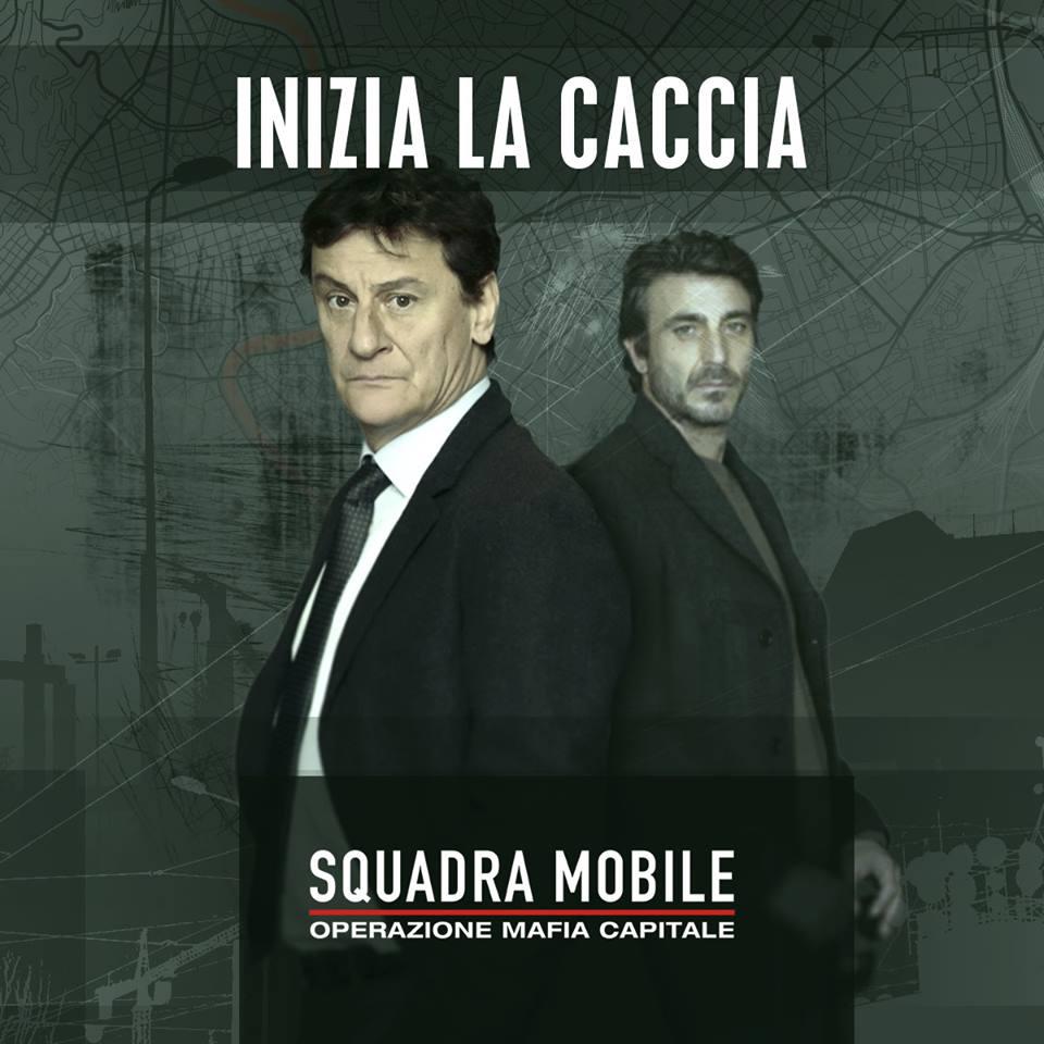 Squadra mobile (2015)