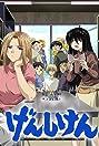 Genshiken (2004) Poster
