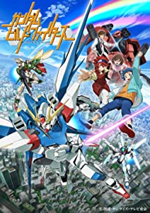 Gundam Build Fighters full movie torrent
