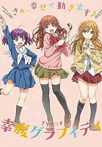 Watch free movie good quality Shokushoku, Toro. [640x360]