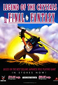 Primary photo for Final Fantasy