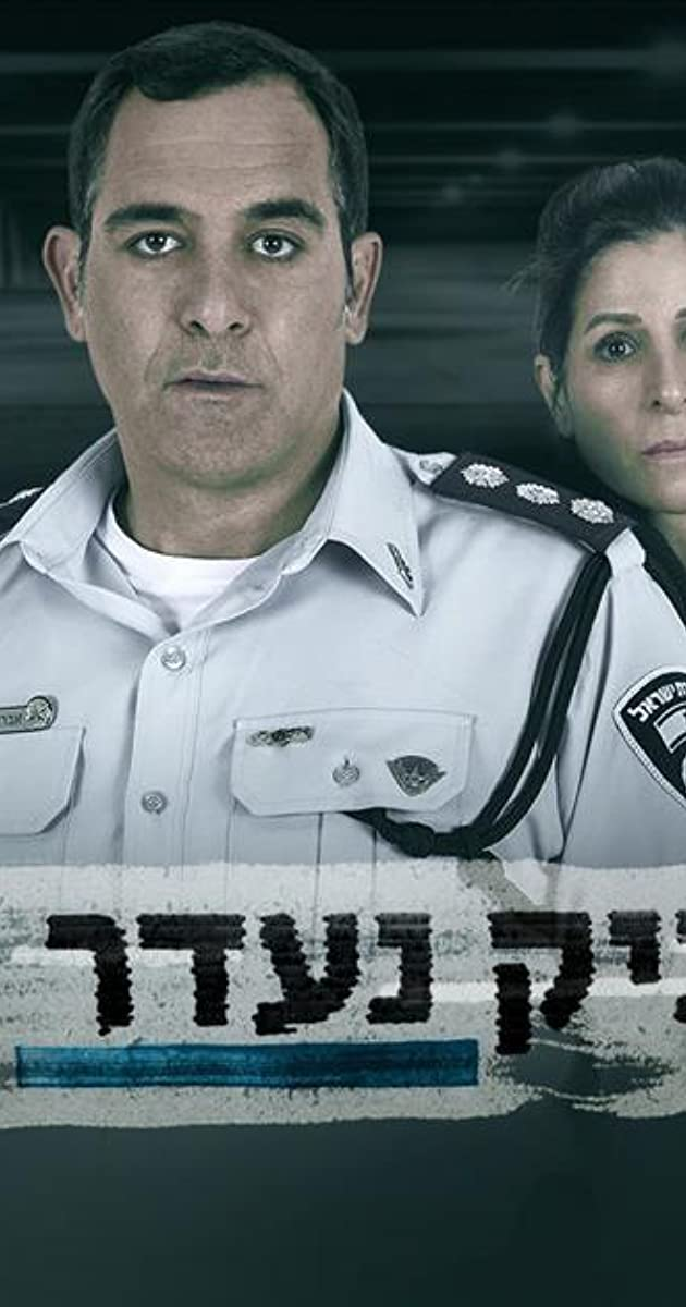 download scarica gratuito Tik Needar o streaming Stagione 1 episodio completa in HD 720p 1080p con torrent