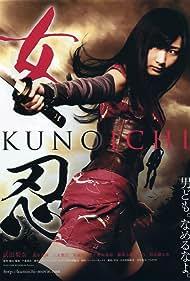 Kunoichi (2011) Poster - Movie Forum, Cast, Reviews