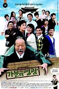 Dvd quality free movie downloads Ga-moon-eui yeong-gwang South Korea [DVDRip]