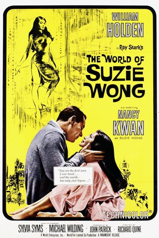 Poster for The World of Suzie Wong starring Nancy Kwan