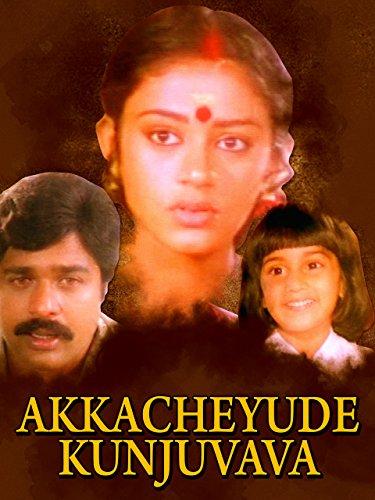 Akkacheyude Kunjuvava ((1985))
