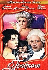 Grafinya Sheremeteva Poster