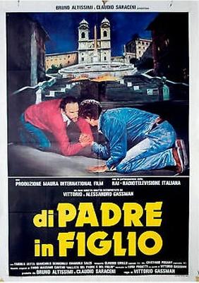 Di padre in figlio ((1982))