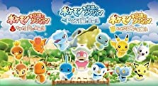 Pokémon Mystery Dungeon: Go for It! Light Adventure Squad (2009 Video Game)
