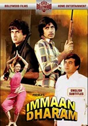 Javed Akhtar Immaan Dharam Movie