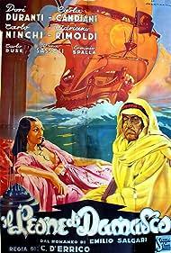 Il leone di Damasco (1942)