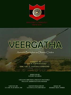 Veergatha movie, song and  lyrics