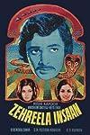 5 Films Of Rishi Kapoor That You Missed – Subhash K Jha