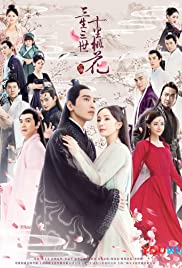 Three Lives Three Worlds, Ten Miles of Peach Blossom (TV Series 2017