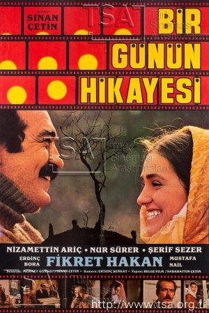 Bir günün hikayesi ((1980))