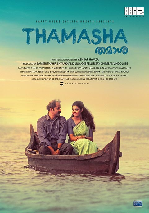 Thamaasha (2019) Malayalam Full Movie 400MB WEB-DL Download