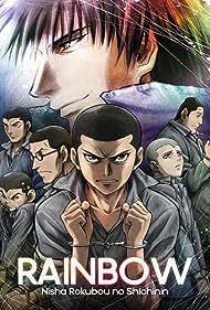 Rainbow: Nishakubou no shichinin (2010) Poster - TV Show Forum, Cast, Reviews