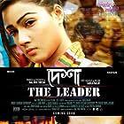 Mahiya Mahi and Shipan Mitra in Desha: The Leader (2014)