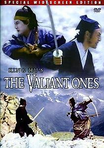 English movies torrent free download Zhong lie tu Taiwan [720x480]
