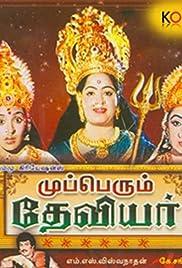 Mupperum Deviyar Poster