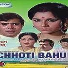 Rajesh Khanna, Mehmood Jr., Nirupa Roy, and Sharmila Tagore in Chhoti Bahu (1971)