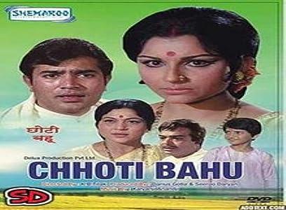 Full movie downloadable sites Chhoti Bahu [Mp4]