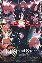 Fate Grand Order: The Grand Temple of Time