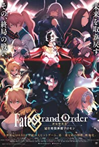 Primary photo for Fate Grand Order: The Grand Temple of Time