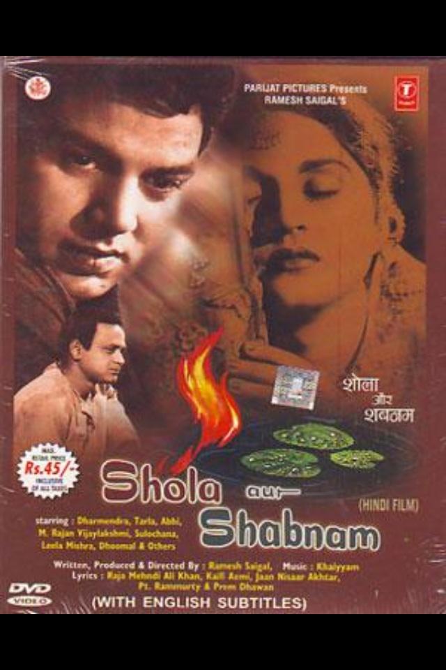 Shola Aur Shabnam (1961)