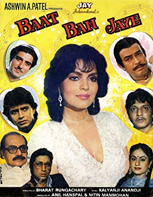 Baat Ban Jaye movie, song and  lyrics